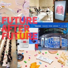 VISIONES: Winter 2018 | Future after Future